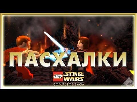LEGO Star Wars: The Force Awakens Прохождение - Часть 4 - ВСТРЕЧА С РЭЙ!