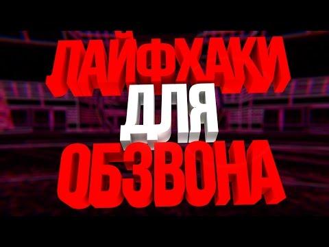 Diamond RP | Onyx | ОБЗВОН НА ЛИДЕРА СМИ - LSFM