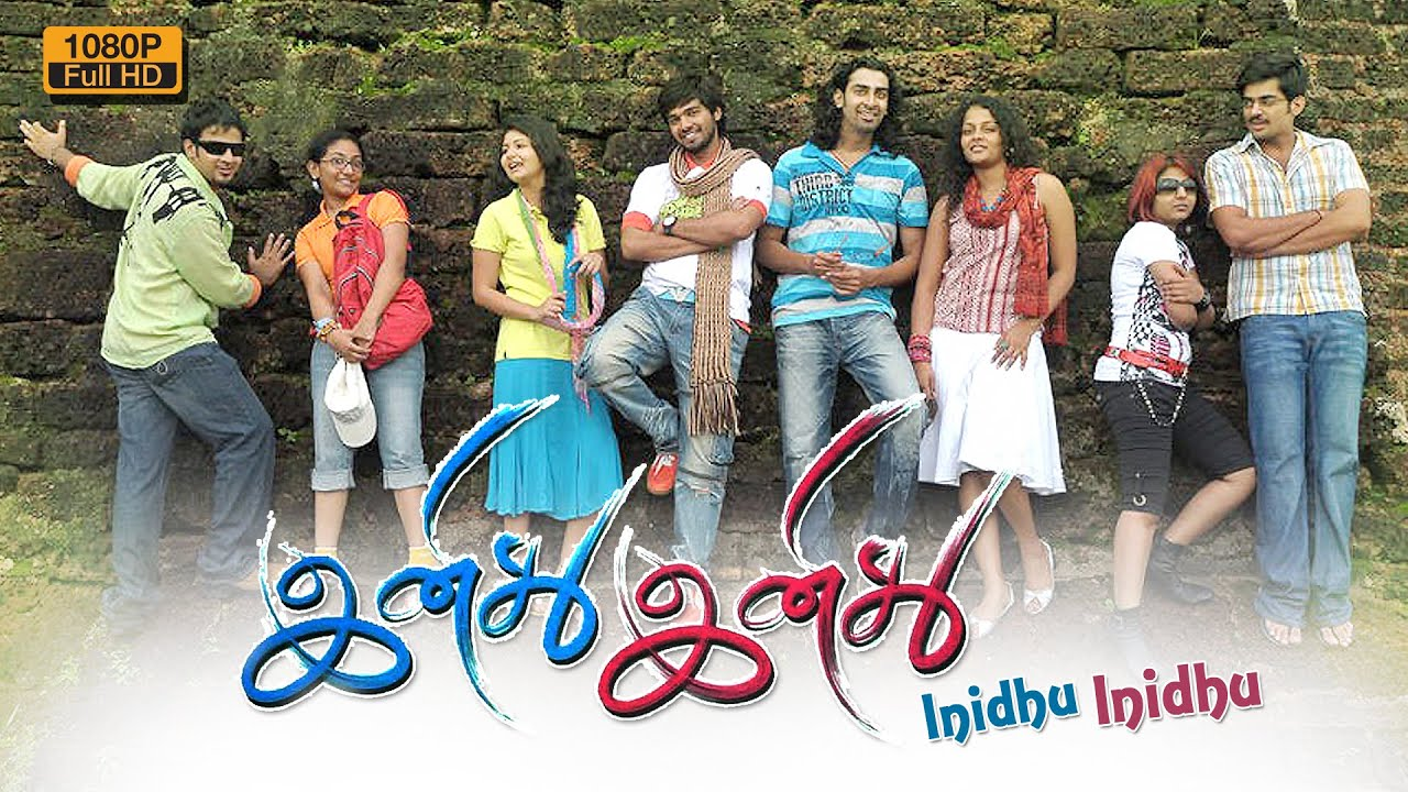 Ivan Vera Mathiri Full Movie Download Utorrent Download