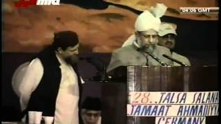 (English+German) Jalsa Salana Germany 2003 - Address to Guests - Islam Ahmadiyya