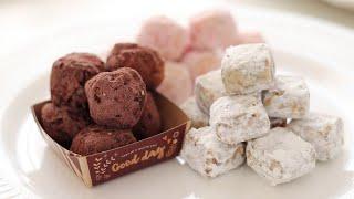 大量生産!バターなしのスノーボールクッキーの作り方&ラッピング*手作りバレンタイン Eggless Snowball Cookies|HidaMari Cooking