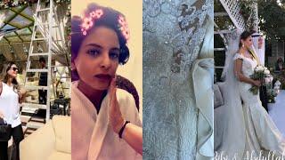 تحضيرات بيبي عبد المحسن لحفل زواجها ولحظة دخولها القاعة مع زوجها