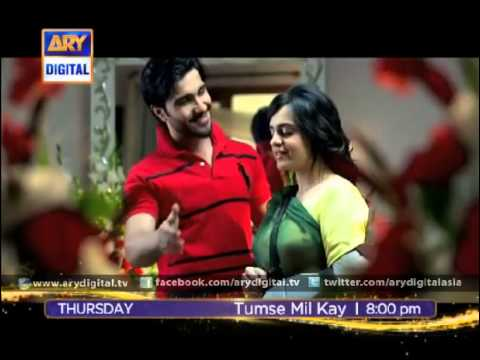 Tumse Mil Kay Full Title Song - ARY Digital