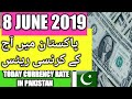 8 June 2019 Currency Rate In Pakistan Dollar, Euro, Pound, Riyal Rates  ||  8 June 2019