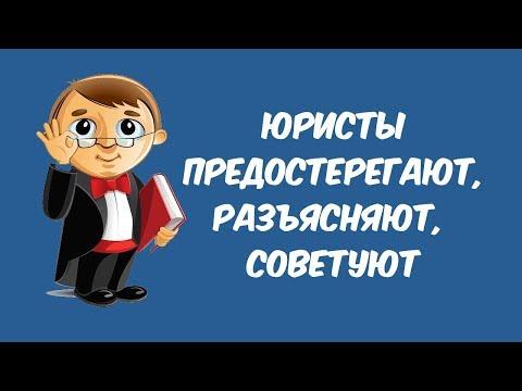 Закон о наследстве (ГК РФ, новый) - в 2018 году, первая