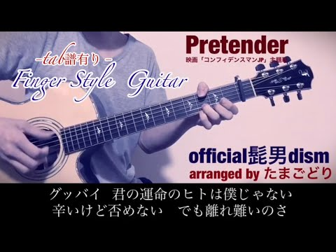 芥川 龍之介 の 河童 ギター