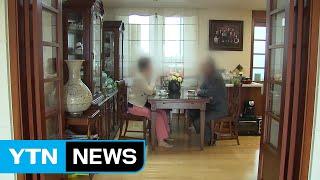 65살 노인 5억 집 주택연금 매달 125만 원 / Y…