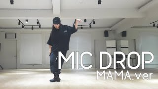 Download lagu BTS(방탄소년단) / Mic Drop(Steve Aoki Remix) MAMA ver./ 13살 / Dance Cover by Little Dorothy