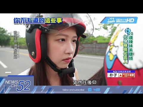 20180220中天新聞 20歲辣妹美睫師 化身「神明代言人」