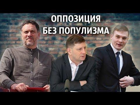 Максим Шевченко -