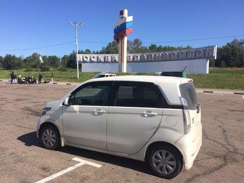 HONDA N-WGN От Владивостока до Тюмени за 6 дней