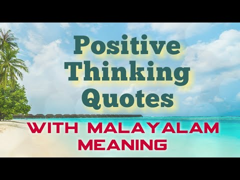 Positive Thinking Quotes with Malayalam Meaning - Part -1