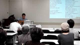 栄光の架け橋~肝臓医療講演会 in福岡