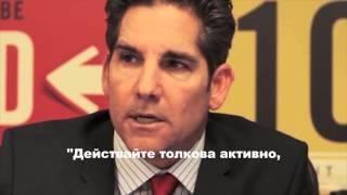 Грант Кардон идва в България 14 ти май 2015