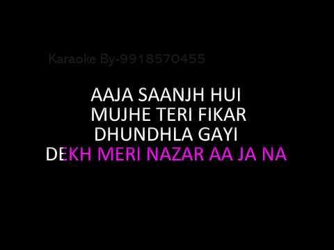 Lukka Chuppi Karaoke Rang De Basanti With Sargam
