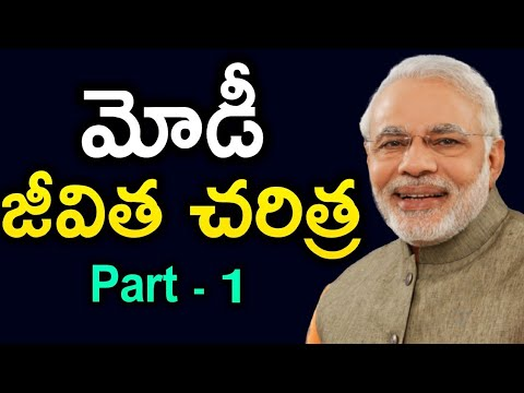 Narendra Modi Journey Of Becoming Prime Minister Of India | Narendra Modi Biography | News Mantra