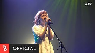 [BugsTV] Baek A Yeon(백아연) - Sweet Lies(달콤한 빈말)(feat. barberettes)