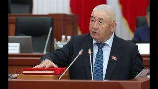 САЙТКА САЯКАТ: Зарылбек Рысалиев, Турсунбек Акун камалабы?
