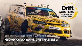 Гоча Чивчян против Drift Masters GP Рига: Все заезды | #bitlook