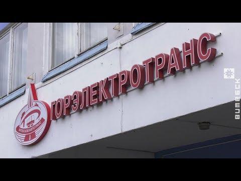 Перебои в работе общественного транспорта на улице Правды в Витебске (07.10.2019)