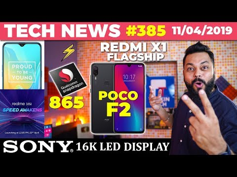 Pocophone F1 Unboxing Coming Soon,10 or D2, Note 9, MI8 Launch