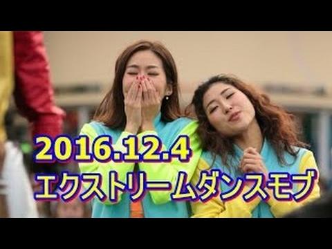2016 3 4 USJ エクストリーム・ダンス・モブ初日 12:45