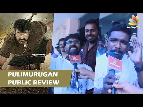 Pulimurugan Public Review | Mohanlal | Vysakh