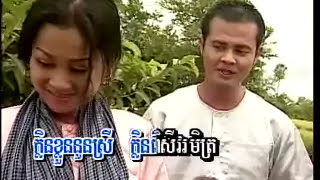 KhmerAngKor Vol 7-9 Klen Kluon Nuon Srey-Sous SongVeaCha.mp4