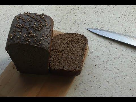 Самый вкусный ржаной хлеб!!! Печем Бородинский хлеб. Часть 1.