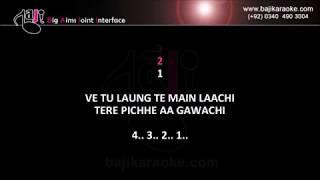 Laung Laachi - Video Karaoke - Mannat Noor - Laung Lachi - by Baji Karaoke