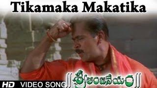 Sri Anjaneyam | Tikamaka Makatika Video Song | Nithin, Charmi
