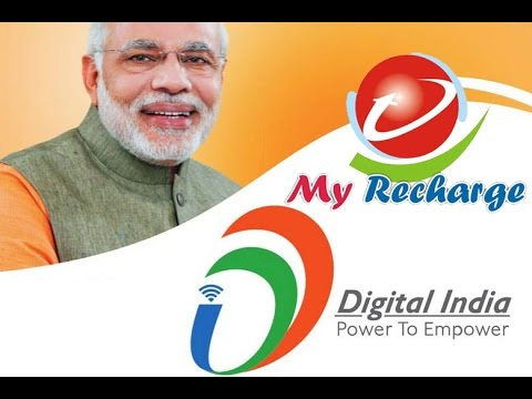 What Is MyRecharge? How Can You Be Financial Freedom Through Digital India Full Plan By ARUP Dec2016