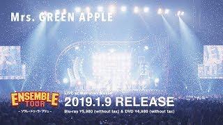 Mrs. GREEN APPLE - LIVE Blu-ray & DVD「ENSEMBLE TOUR 〜ソワレ・ドゥ・ラ・ブリュ〜」ダイジェスト映像