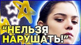 Евгения Медведева ОТКАЗАЛА и ОТЛИЧИЕ СПОРТА от ШОУБИЗНЕСА Новости фигурного катания 2021