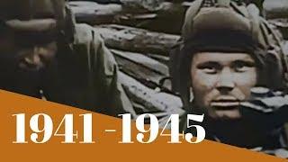 Подвиг не забыт! Великая отечественная война, а не вторая мировая.