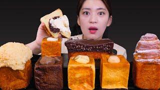 Cream cube bread이건 음식이아니라 예술이다…