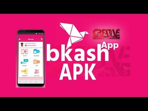 How to bKash app APK Download | কিভাবে bKash APK