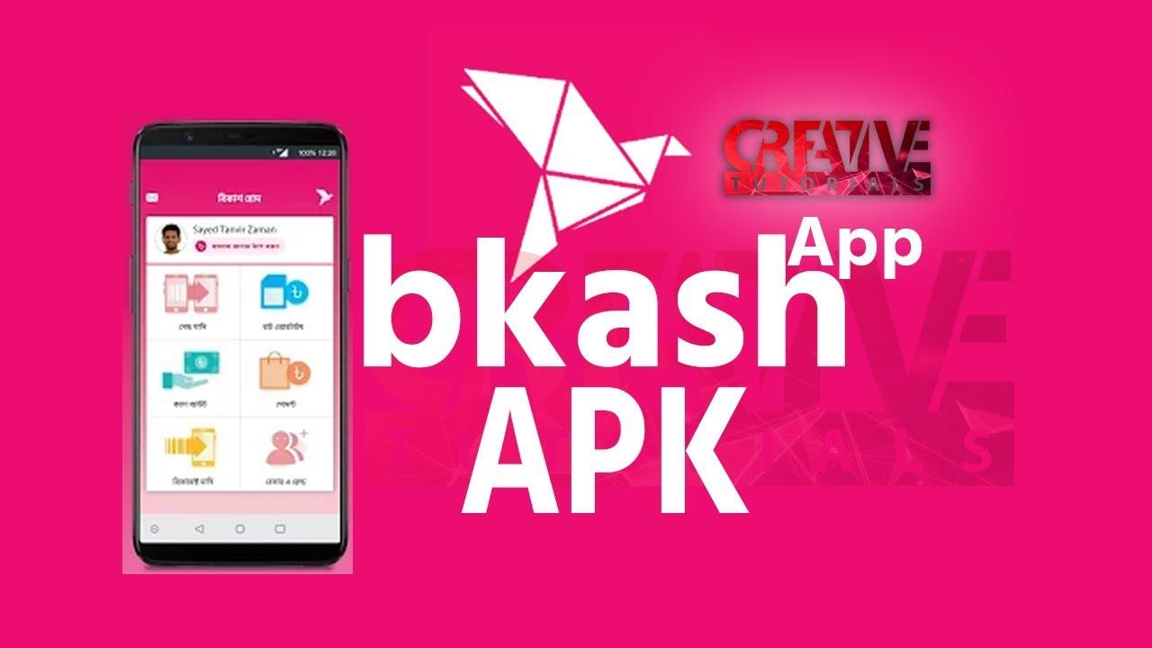 How to bKash app APK Download | কিভাবে bKash APK ডাউনলোড করবেন | Creative  Tutorials