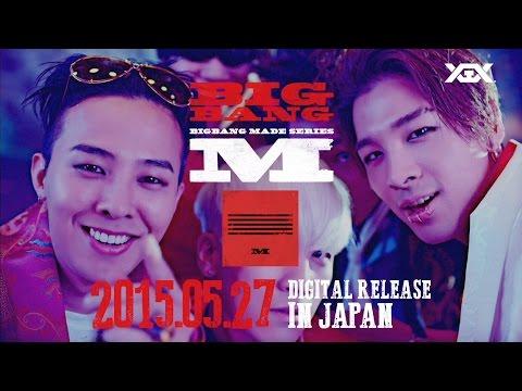 BIGBANG - MADE SERIES [M] (SPOT 2_JP)