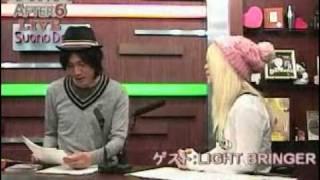 (2011.11.24)(suomo dolce) TOKYO AFTER6 - Guest Fuki (LIGHT BRINGER)後半1