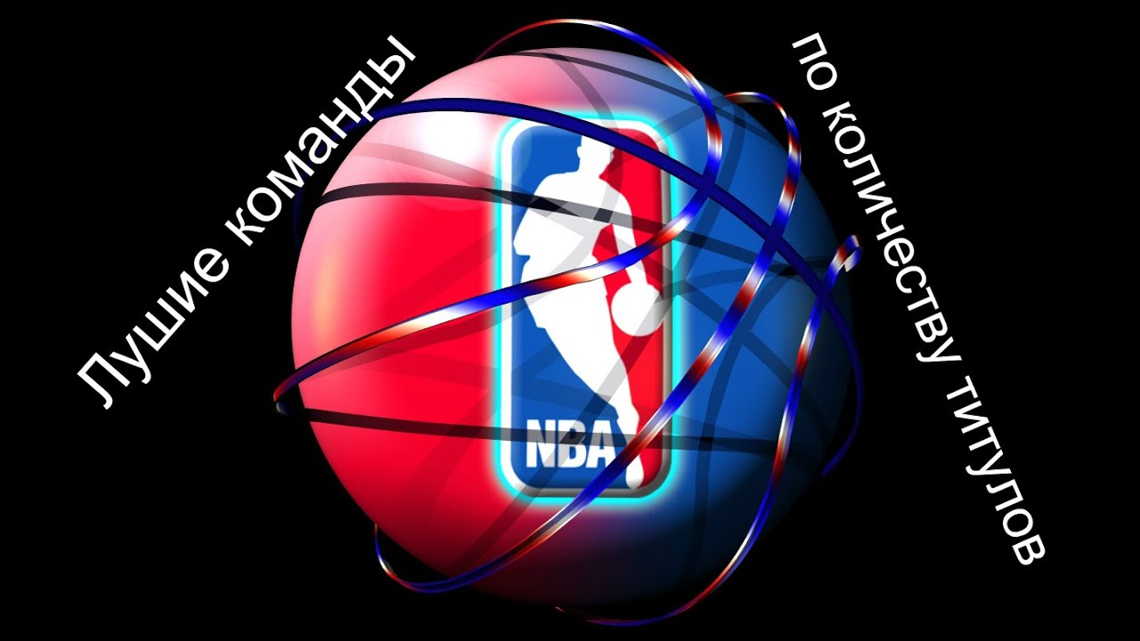 The official site of the National Basketball Association Your home for scores schedules stats League Pass video recaps news fantasy rankings and more for NBA
