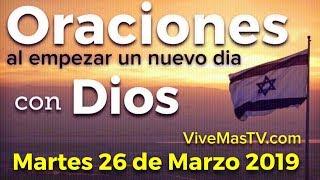 3AM Poderosa Oracion al empezar un nuevo día con DIOS en el nombre de JESUCRISTO 🇮🇱