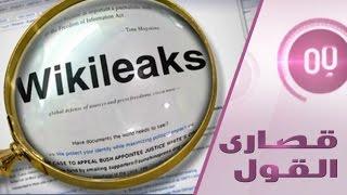 خبراء يكشفون عن اسباب انهيار الاستخبارات الامريكية من الداخل!