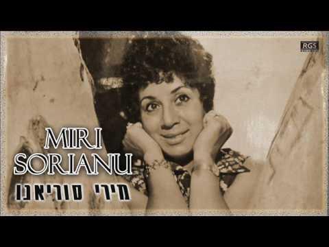 Miri Sorianu. Jewish Song. Yiddish song. Musica en Idish