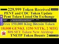Received 22900 Token From Airdrop   Pent Token Exchange Update   150000 King Bitcoin New and 5 More
