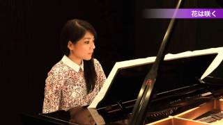 最新刊「極上のピアノ2016秋冬号」参考演奏も好評配信中! https://www....