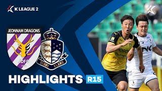 [하나원큐 K리그2] R15 전남 vs 서울E 하이라이…