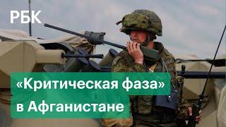 Лавров допустил использование базы России из за войны в Афганистане