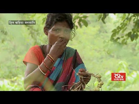 Main Bhi Bharat - Tribes of Odisha: Hill Kharia tribe