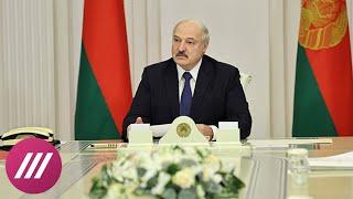 """«""""Крепкий орешек"""" в тисках». Об унизительной поездке Лукашенко в СИЗО и скорой развязке кризиса"""
